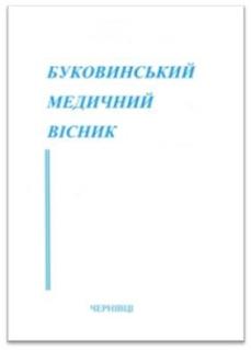 Обкладинка